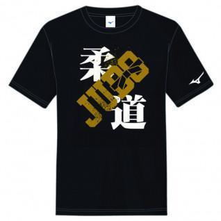 T-shirt Mizuno judo