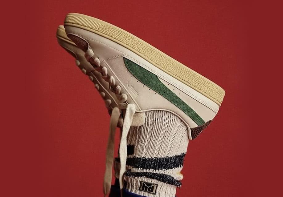 Sneakers homme et femme